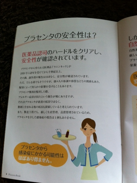 協和のbook.JPG
